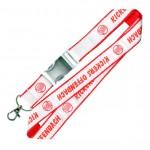 Lanière personnalisée avec logo tissé sku: cordon